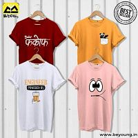 Online Shopping Of T-Shirts And Mobile Cover India At Beyoung