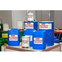 SSD CHEMICAL SOLUTION FOR SALE IN SOUTH AFRICA +27738653119