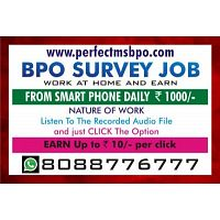 Work at Home and make Daily Income Rs. 100/- part time job