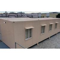 Prefabricated Structures Supplier in India