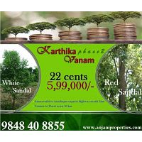 Karthika Vanam - 22 cents 45 red sandle 45 white sandal wood trees will be planted.