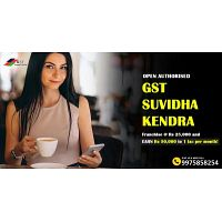 GST Suvidha Franchise Provider – GST Support Center