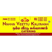 Top Veg Catering Services in Chennai | Pure Veg Caterers