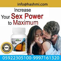 Achieve Harder and Long Lasting Erections contact : 9997161320