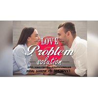 Extra marital affairs solution