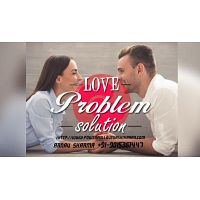 Marriage problem solution Inter caste love marriage Get Your Love Back