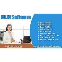 MLM Software India, MLM Software India, MLM Software India