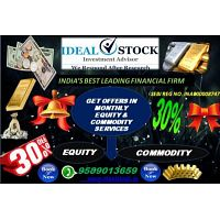 Stock Cash Services by SEBI Registered Company