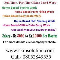 Full Time / Part Time Home Based Data Entry Jobs.