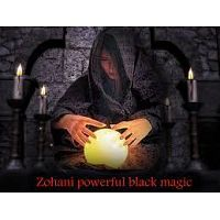 BLACK MAGIC FOR WIFE +91-9829053176