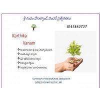 Karthika Vanam - 60 acres red sandal and white sandal farm land