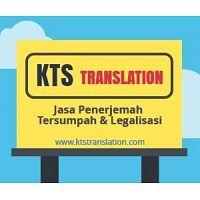 Penerjemah Bahasa Inggris