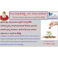 AnuDevelopers - Real Estate company in Amaravathi offers 60 acres red sandal and white sandal farm