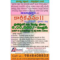 Anjani Properties - Karthika Vanam Phase-II-Sandalwood Plantation.