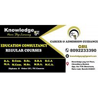 B.C..A. Admission going on through Knowledge Yug