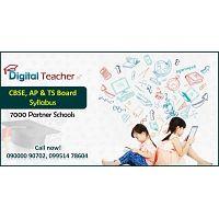 Digital Classroom Solution | Digital Teacher Software