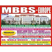 Bukovinian State Medical University is a fully Government Medical university with  modern multi stru