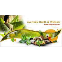 Ayurvedic Health & Wellness Center | Divyarishi Arogyam Sansthan