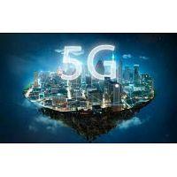 5G and beyondb