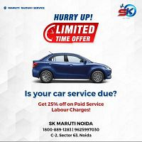 Maruti service center | Maruti authorised service centre | Maruti car service