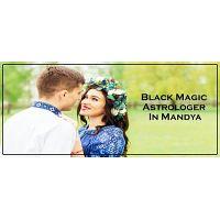 Black Magic Astrologer In Mandya   Black Magic Specialist In Mandya