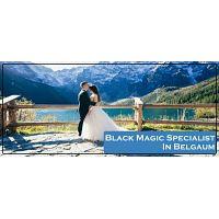 Black Magic Astrologer In Belgaum   Black Magic Specialist In Belgaum