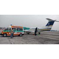 Air Ambulance Services in Kolkata, West Bengal, India